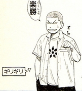 59期生 小倉高校バスケ部