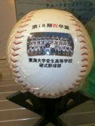 ♪東海大菅生硬式野球部18期生♪