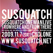 Susquatch・サスカッチ