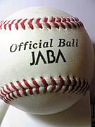 社会人野球の現地観戦が大好き