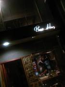 大阪福島【Bar Hug&iL Fico】