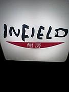糀谷 酎房INFIELD