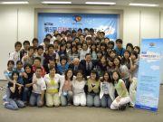 日韓高校生交流キャンプ