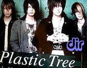 [dir]Plastic Tree