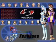 Xenosaga-ゼノサーガ