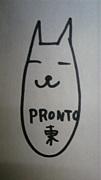PRONTO・Bar ‐所沢東口店‐