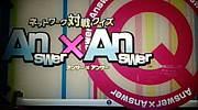 クイズAnswer×Answer