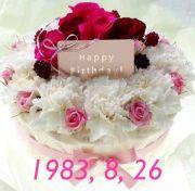 ♪1983年8月26日生まれ♪