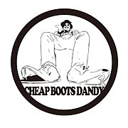 CHEAP BOOTS DANDY