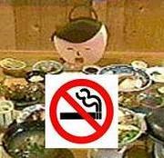 無煙飲み会@関東
