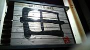OKIRAKU BAR 田