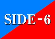 SIDE-6 ガンダムバー