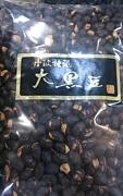 丹波黒豆(京都物産展)
