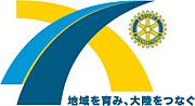 ロータリー (Rotary)