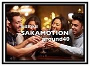 仙台飲み会 SAKAMOTION round40