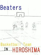 Beaters(バスケ)