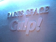 DARTS SPACE Gulp!