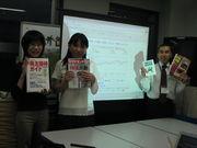 コムサロン21投資研究会