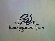 kangaroofilm