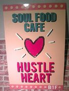 HUSTLE HEART