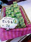ロアール洋菓子店(ケーキ屋)