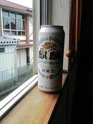 今から飲み会 in 神奈川