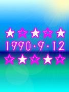 1990年9月12日生まれ