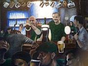 Wexford Tavern
