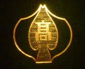 越北☆2005年3月卒業生☆