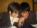 東邦高校2003年卒3F廣瀬ル〜ム