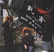 X・X-JAPAN私設FC-Team【乱舞】