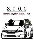 Shikoku Odyssey Owner's Club