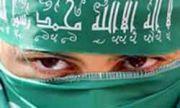 Hamas(ハマス/ハマース)