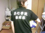 我等淳心学院排球部!!