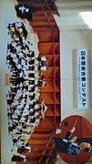 名古屋市立神丘中学校吹奏楽部
