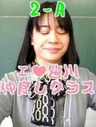 ザッ☆問題児大集合!!笹やん組♪