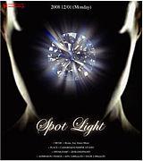 SPOT LIGHT 2008