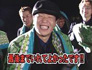 【戒バッチ】    高久誠司