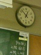 松山高校 2006卒業生!!!
