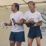 ★かいわれブラザーズ☆☆