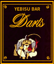 YEBISU BAR Darts