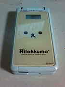 SoftBank・ママ友 パパ友
