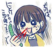 mineko@歌い手