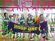 Basketball Team   GARANA