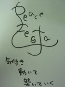 『Peace Festa』