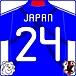 24人目のサッカー日本代表