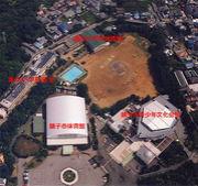 銚子市立飯沼小学校