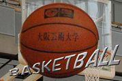 大阪芸術大学バスケットボール部