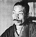 三木ハリケーンR
