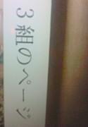2001卒業★佐倉小6−3